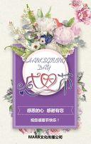 感恩节贺卡企业感恩节祝福贺卡感恩的心感恩节日贺卡温馨唯美贺卡浪漫贺卡