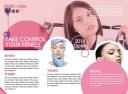 粉色时尚整形美容宣传三折页