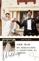 灰色清新婚礼邀请函结婚请柬请帖