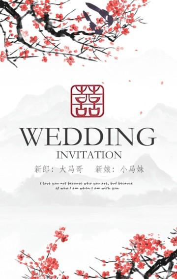 淡雅中国风婚礼邀请函百年好合H5