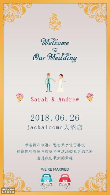 高端金婚礼邀请函欧美风婚礼邀请函请柬请帖通用海报
