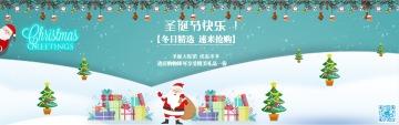 绿色卡通圣诞节淘宝店铺活动促销banner