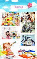 绘画班全年暑期招生手绘可爱卡通GIF动态图