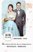 简约清新文艺婚礼高端大气时尚婚礼相册请柬喜帖邀请函