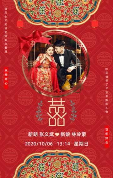 中式婚礼国风红色喜庆婚礼请柬邀请函H5