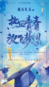 大气唯美热血青春放飞梦想海报设计