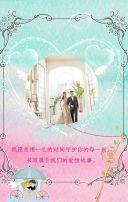 小清新 唯美 浪漫 婚礼 请柬 邀请函 通用模板