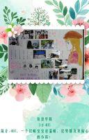 手绘小清新绿色展示寝室文化节