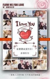 立体爱心玫瑰 情人节 纪念日恋爱表白情侣相册