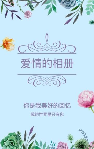 清新文艺爱情时尚相册H5