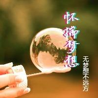 时尚炫酷怀揣梦想类微信文章次图封面通用宣传