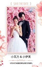 小清新浪漫花朵粉色婚礼邀请函时尚简约高端结婚请柬