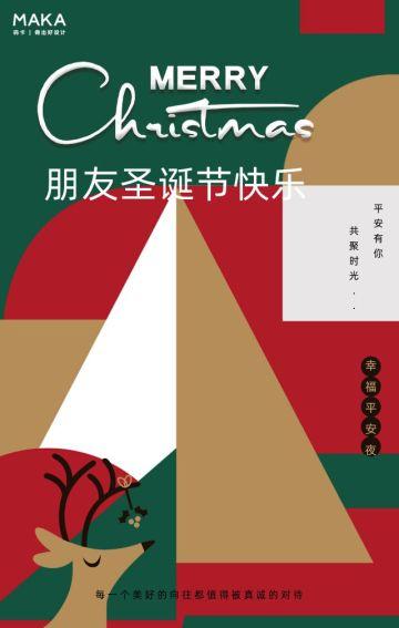 绿色红色圣诞节节日祝福宣传H5