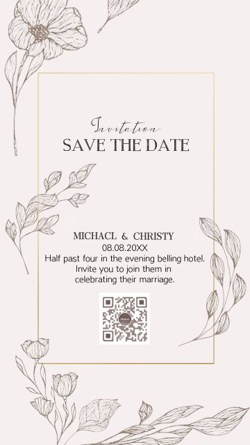 灰白金手绘花朵线条婚礼请柬邀请函