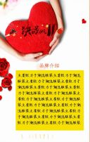 红色简约双十一购物狂欢节服饰鞋包服装店节日促销宣传翻页H5