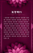 紫色时尚双十一购物狂欢节双十一新品发布会邀请函翻页H5