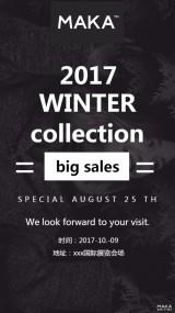 .2017冬季时装创意宣传海报设计