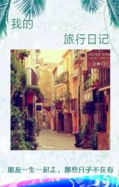 游记 旅行旅游 极简清爽个人旅行相册 适用于个人 小团体 公司旅行相册纪念