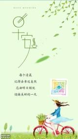 早安/日签/心情语录/免费海报