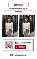 时尚简约高端原创女装冬季新品上市促销模板