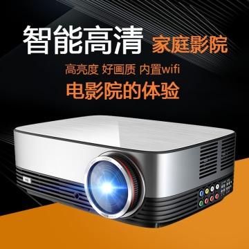淘宝天猫投影仪促销宣传电商主图