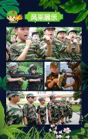 军事夏令营招生暑假夏令营招生夏令营招生军训军事训练军事特训营招生宣传征兵