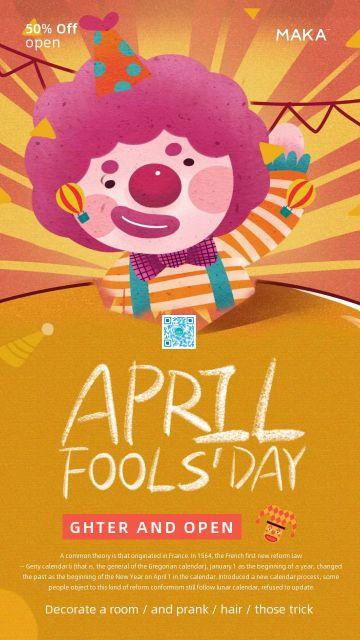 时尚4.1愚人节(April Fools' Day)海报