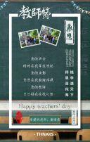 教师节贺卡 老师您好!祝您节日快乐!