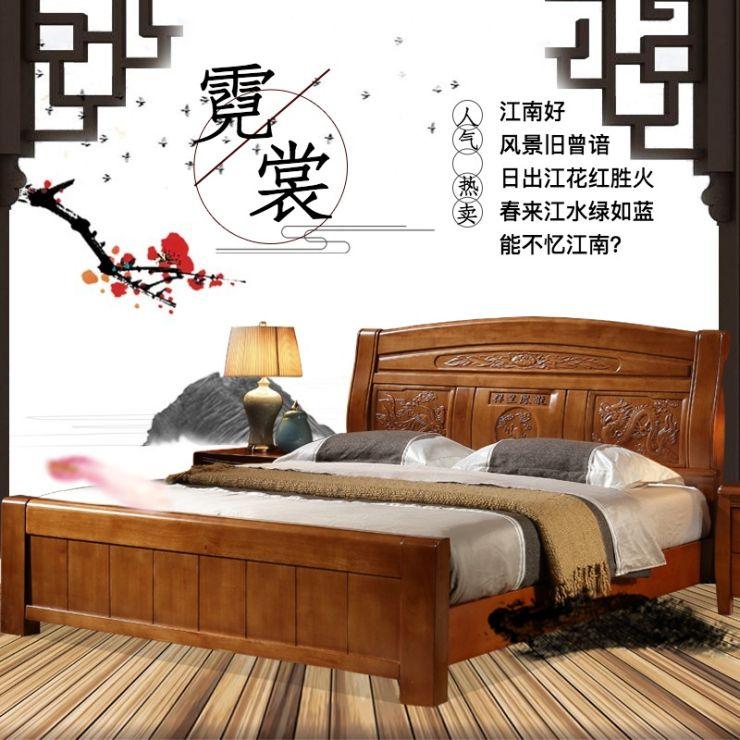 中国风中式家居床电商主图
