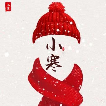 红色插画风格 二十四节气小寒公众号封面次条小图