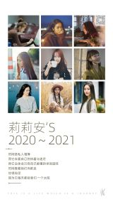 九宫格写真照片墙 个人时间段总结纪念游记 ins风极简约日式文艺图文海报