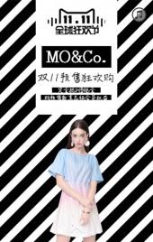 黑白简约双十一女装预售活动宣传