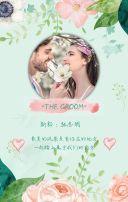 绿色森系清新婚礼结婚时尚请帖请柬邀请函
