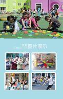 早教培训幼儿园开学招生秋季招生模板