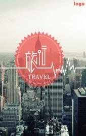 旅行—记忆旅行—旅游相册