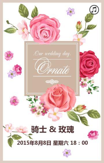 粉色浪漫婚礼请柬翻页H5