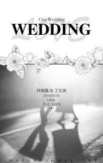 高端时尚黑白灰婚礼邀请函