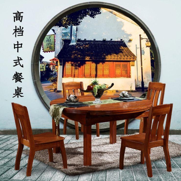 传统中式餐桌电商主图
