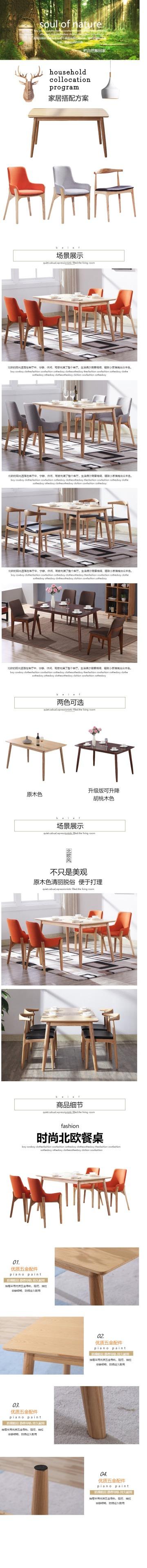 灰色时尚家具家装椅子电商详情页