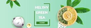 健康绿茶小清新活动促销电商店铺banner