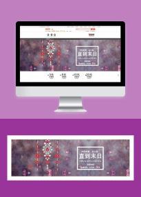 时尚精品珠宝电商banner