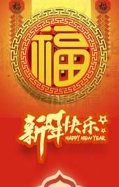 2018新年贺卡 福犬祝福到 新年企业祝福新年好 春节恭贺新春新年快乐 拜年啦