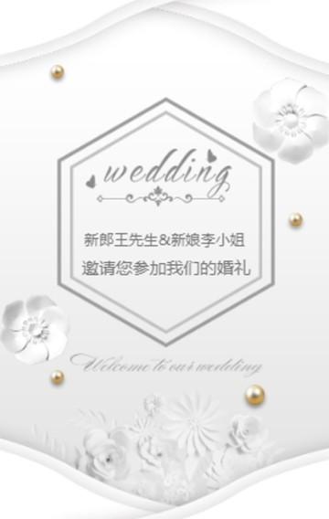 简约轻奢唯美婚礼请柬结婚邀请函手机H5