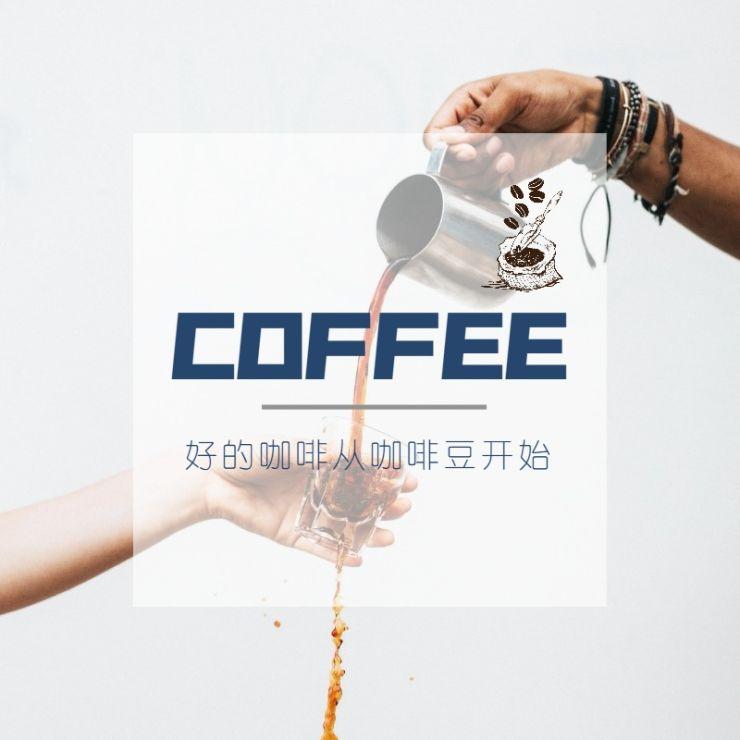咖啡下午茶商品主图,电商宣传,下午茶,餐饮,活动上新,产品宣传推广