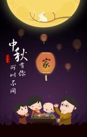 中秋节宣传推广模版/月饼/礼盒/中秋礼品