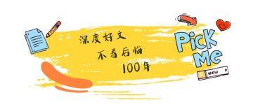 清新文艺微信朋友圈公众号自媒体文章首图