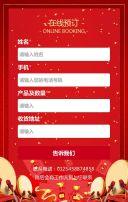 红金喜庆感恩回馈2018年感恩节促销宣传