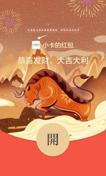 黄色国潮风格牛年春节微信红包封面