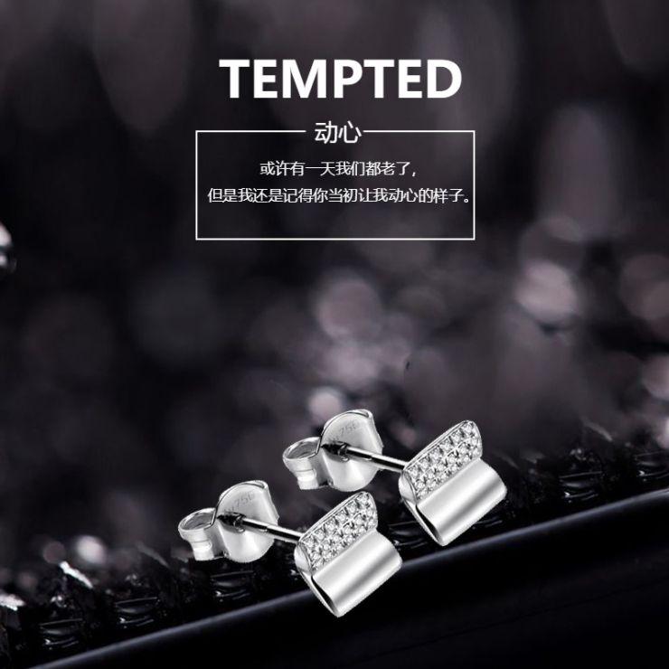 奢华简约消费制造奢侈品珠宝首饰耳钉促销电商主图