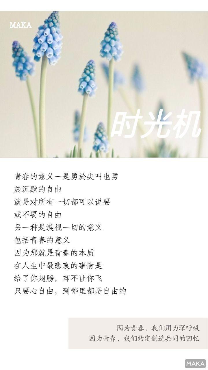 文艺文刊杂志